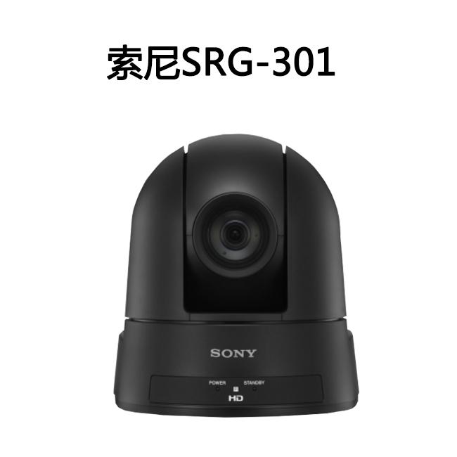 索尼301高清云台摄像机