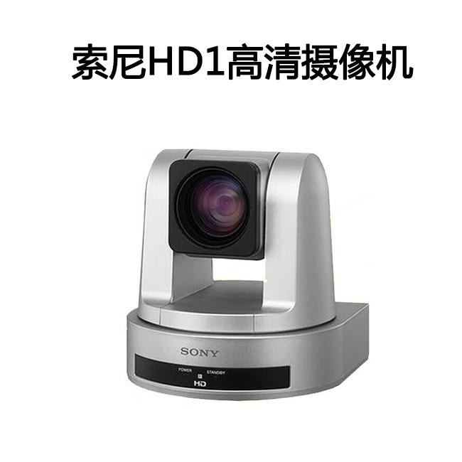索尼HD1高清摄像机