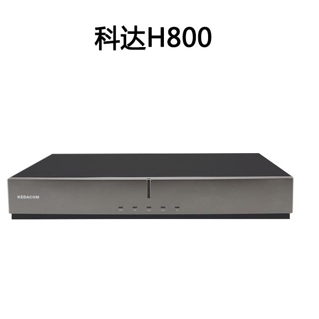 科达H800 机架式终端
