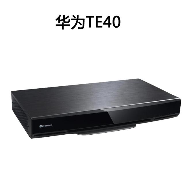 华为TE40 会议电视终端